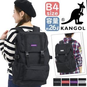 リュック KANGOL カンゴール フラップリュック リュックサック デイパック バックパック バッグ メンズ レディース ブランド フェス レジャー キャンプ 旅行|pro-shop