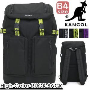 リュック KANGOL カンゴール リュックサック デイパック バックパック バッグ カバン フラップ フラップリュック メンズ レディース ブランド フェス 旅行|pro-shop