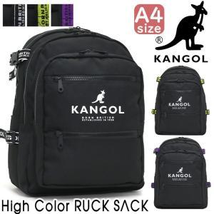 リュック KANGOL カンゴール リュックサック デイパック バックパック バッグ カバン スタンダード スタンダードタイプ メンズ レディース ブランド 旅行|pro-shop
