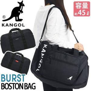 ボストン メンズ レディース 大容量 KANGOL カンゴール ボストンバッグ ショルダーバッグ ボストンショルダー ショルダー|pro-shop