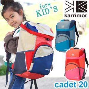 イギリス発の総合アウトドアブランド「karrimor カリマー」のカデット20! レディース&amp...