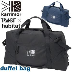 ダッフル バッグ karrimor カリマー habitat series duffel bag ハビタットシリーズ 2020 軽量 55L 3泊 4泊 旅行 サイドハンドル メンズ レディース|pro-shop