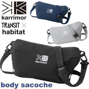 サコッシュ karrimor カリマー habitat series body sacoche ハビタットシリーズ ボディバッグ 軽量 おしゃれ コンパク 旅行 メンズ レディース|pro-shop
