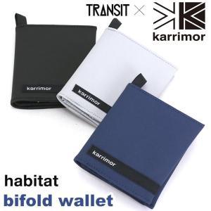 財布 二つ折り karrimor カリマー habitat series bifold wallet ハビタット 軽量 おしゃれ コンパクト カード収納 旅行 アウトドア サブウォレット|pro-shop