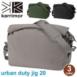 ショルダーバッグ karrimor カリマー urban duty jig 20 アーバン デューティー ジグ 2020 春夏 新作 ロールトップ サイドポケット サイドファスナー 20L|pro-shop