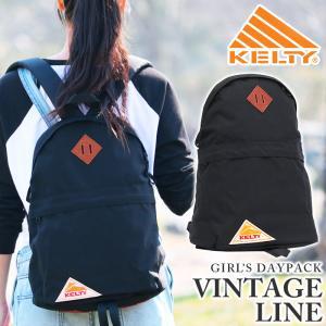 リュックサック ケルティ KELTY ヴィンテージ リュック デイパック バックパック メンズ レディース ブランド 旅行 フェス レジャー セール|pro-shop
