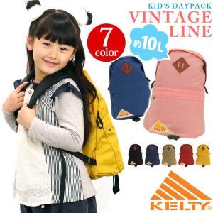 ケルティ リュック キッズ デイパック 子供 リュックサック 女子 男子 KELTY 送料無料 正規品 国内正規販売店 子供用リュック 旅行 セール|pro-shop