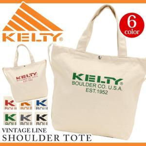 トートバッグ KELTY ケルティ ヴィンテージ トート バッグ メンズ レディース ユニセックス ブランド おしゃれ VINTAGE SHOULDER TOTE セール|pro-shop