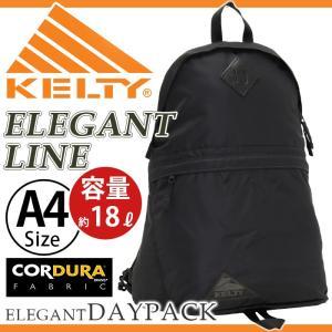 リュックサック KELTY ケルティ リュック 18L ELEGANT DAYPACK エレガントライン デイパック バックパック メンズ レディース 男女兼用 ブランド セール|pro-shop