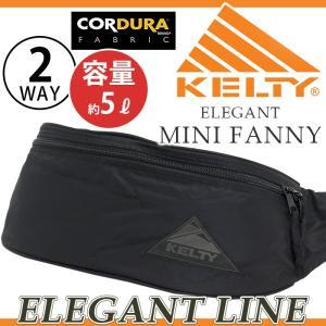 ボディーバッグ KELTY ケルティ ボディバッグ エレガントライン ウエストバッグ ヒップバッグ ワンショルダー サイドポケット メンズ レディース セール pro-shop