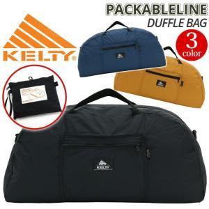 バックパックの歴史ある、パイオニア的ブランド「KELTY」の折りたためるボストンバッグ【PACKAB...