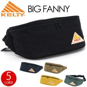 ボディバッグ KELTY ケルティ 12L ビッグ ファニー BIG FANNY ウエストバッグ ボディーバッグ ワンショルダー レディース メンズ ブランド 旅行 セール|pro-shop
