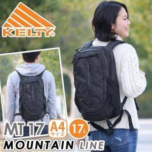 リュック KELTY ケルティ MT 17 正規品 マウンテンライン リュックサック デイパック バックパック メンズ レディース ブランド セール|pro-shop