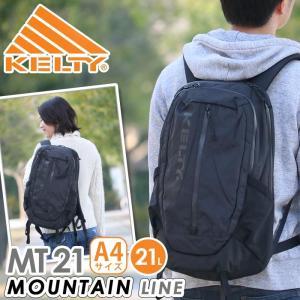 リュックサック KELTY ケルティ MT 21 リュック 正規品 マウンテンライン デイパック バックパック メンズ レディース 男女兼用 ブランド セール|pro-shop