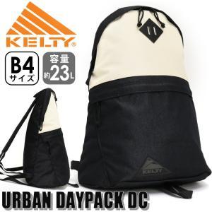 KELTYの三角ロゴや付属品も全てブラックに統一された都会的デザインのアーバンシリーズ。 DCシリー...