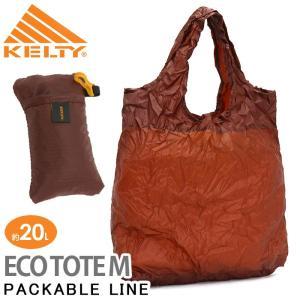 トートバッグ KELTY ケルティ 折りたたみ 折り畳み パッカブル トート メンズ レディース ブランド 旅行 アウトドア 正規品 セール pro-shop