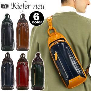 ボディーバッグ キーファーノイ Kiefer neu チャオ CIAO 本革 ボディバッグ ワンショルダー バッグ レディース メンズ ブランド 旅行 レジャー 軽量 正規品|pro-shop