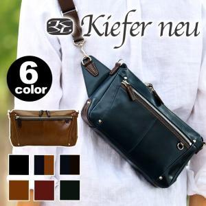 ボディバッグ キーファーノイ Kiefer neu 3WAY チャオ CIAO ボディーバッグ ショルダー クラッチ バッグ レディース メンズ ブランド 旅行 アウトドア 軽量|pro-shop