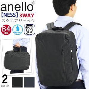 リュック anello アネロ 3way ビジネスバッグ デイパック リュックサック バックパック バッグ トート トートバッグ メンズ レディース ブランド 旅行 正規品|pro-shop