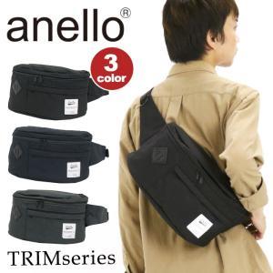 ボディーバッグ anello アネロ ボディバッグ ウエストバッグ ヨコ型 TRIM トリム 大きめ バッグ メンズ レディース ブランド 旅行 レジャー フェス 正規品|pro-shop