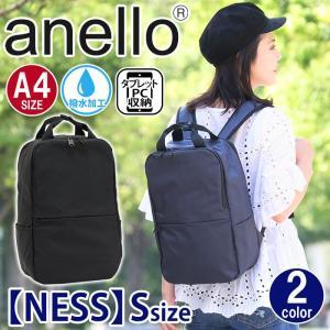 リュック anello アネロ NESS デイパック リュックサック バックパック バッグ スクエアリュック スクエア メンズ レディース 旅行 レジャー アウトドア 正規品|pro-shop