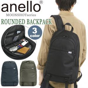 リュック anello アネロ リュックサック MOONSHOT バックパック デイパック かばん バッグ 黒リュック 通勤 通学 旅行 レジャー 正規品|pro-shop