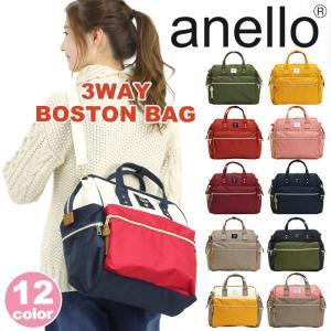 リュック anello アネロ 口金 3WAY CROSS BOTTLE リュックサック ボストンバッグ 手持ち バッグ 手持ち デイパック 通勤 通学 旅行 サイドポケット 正規品|pro-shop