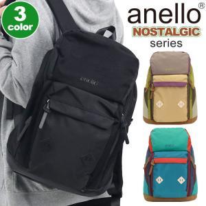 リュック anello アネロ レディース メンズ 正規品 リュックサック バックパック デイパック 17L A4 通勤 通学 旅行 サイドファスナー キャリーオン|pro-shop
