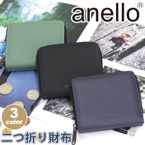 財布 anello アネロ NESS ネス 二つ折り財布 折り財布 折財布 折りたたみ財布 ウォレット メンズ レディース 母の日 pro-shop