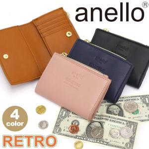 財布 anello アネロ RETRO レトロ 二つ折り ウォレット ミニ財布 サブ財布 折り財布 お財布 折財布 レディース 母の日 pro-shop