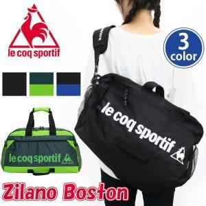 信頼のブランド「ルコック」からボストンバッグが新登場!! スポーツやジムで使う着替えやシューズをすべ...