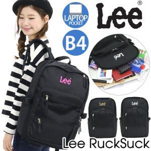 リュック Lee リー リュックサック バックパック 通学リュック デイパック バッグ かばん 部活 大容量 通勤 メンズ レディース ブランド 旅行|pro-shop