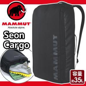 仕事とレジャーの両方の荷物を一つのバッグで持ち運べることを考えた【セオンシリーズ】。 ソフトなパッド...