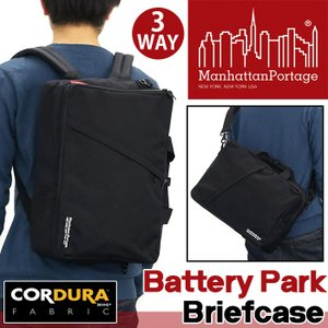 メッセンジャーバッグで定評のマンハッタンポーテージの、『Battery Park Briefcase...