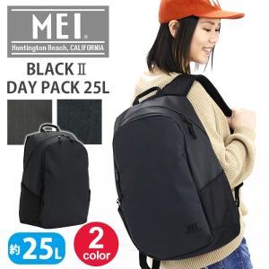 リュックサック MEI メイ ブラック2 デイパック 25L MDK501 リュック バックパック バッグ かばん 送料無料 メンズ レディース 男女兼用 ブランド pro-shop