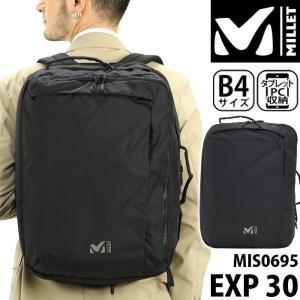 ビジネスバッグ MILLET ミレー EXP 30 正規品 メンズ 大容量 ビジネス リュック リュックサック メンズ レディース セール 父の日|pro-shop