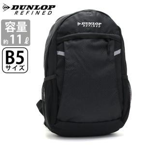リュック 14L ミニ リュックサック ダンロップ モータースポーツ DUNLOP MOTORSPORT デイパック バックパック メンズ レディース キッズ ブランド|pro-shop