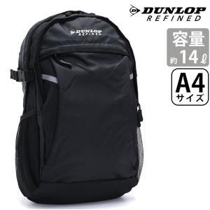 リュックサック DUNLOP MOTORSPORT ダンロップ モータースポーツ バックパック リュック デイパック メンズ レディース 男女兼用 ブランド サイドポケット pro-shop