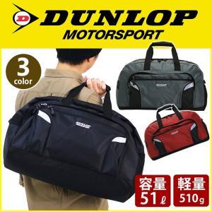 ボストンバッグ ダンロップ モータースポーツ DUNLOP ...