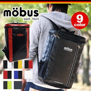 mobus モーブス リュックサック デイパック スクエア バックパック メンズ レディース 男女兼用 送料無料 ブランド|pro-shop