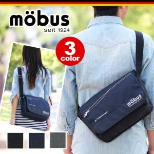 mobus モーブス ショルダーバッグ フラップショルダー メッセンジャー かぶせ MBH400 送料無料 メンズ レディース ユニセックス ブランド セール|pro-shop
