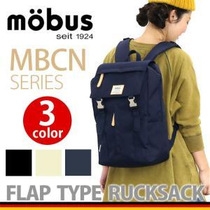 リュックサック mobus モーブス MBCN カブセ リュック デイパック バックパック サイドポケット サイドファスナー メンズ レディース 男女兼用 ブランド|pro-shop