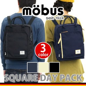 7ab580197c4c mobus モーブス MBCN ドア型スクエアバッグ デイパック リュックサック バックパック メンズ レディース 男女兼用