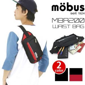 ウエストバッグ mobus モーブス ボディバッグ ウエストポーチ ヒップポーチ ワンショルダー ワンショル メンズ レディース ブランド 旅行 アウトドア フェス|pro-shop