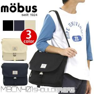 ショルダーバッグ mobus モーブス ショルダー ワンショルダー ワンショル メンズ レディース ユニセックス ブランド 旅行 レジャー アウトドア セール|pro-shop