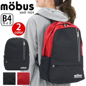 リュック メンズ レディース mobus モーブス リュックサック バックパック デイパック バッグ カバン 通勤 通学|pro-shop