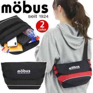 ショルダーバッグ メンズ レディース mobus モーブス 2020 春夏 新作 ショルダー バッグ カバン フラップ|pro-shop