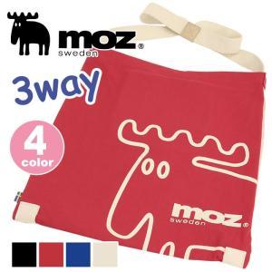 トートバッグ リュック MOZ モズ 3way デイパック リュックサック バックパック ショルダーバッグ パッカブル サブバッグ 手提げ 帆布 キャンバストート|pro-shop