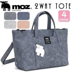 トートバッグ モズ MOZ ZZPY - PALE 2way ショルダーバッグ 手提げ トート シンプル 旅行 メンズ レディース 男女兼用 ブランド 正規品|pro-shop