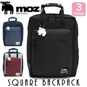 リュック moz モズ 16L リュックサック デイパック バックパック スクエアリュック 軽量 黒 シンプル メンズ レディース 男女兼用 ブランド 旅行 レジャー|pro-shop